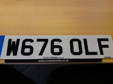 W67 6OLF NUMBER PLATE 2000, £895 - Image 1