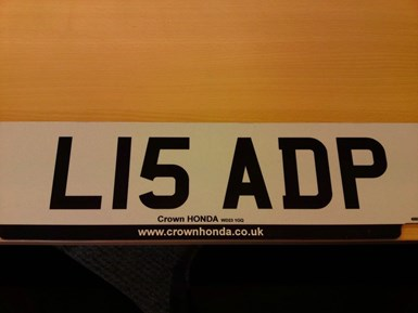 L15A DP PLATE NUMBER PLATE FOR SALE 1994, £1295 - Image 1