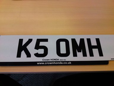 K5 OMH PLATE NUMBER PLATE FOR SALE 1992, £795 - Image 1