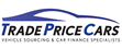 Logo of TRADE PRICE CARS ESSEX